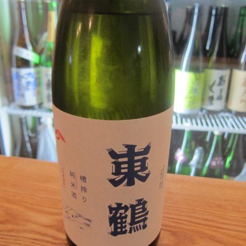 東鶴(あずまつる)純米酒 佐賀県