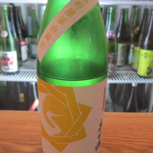 基峰鶴(きほうつる)純米吟醸生 佐賀県