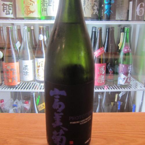 富美菊(ふみぎく)純米吟醸生 富山県